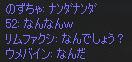 c0017886_1422859.jpg