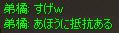 c0017886_17233435.jpg