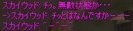 c0017886_1752475.jpg