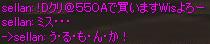 c0017886_1832265.jpg