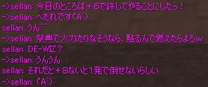 c0017886_1835580.jpg