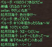 c0017886_1863961.jpg