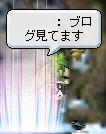 a0068030_22212162.jpg