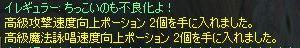 c0016602_18285248.jpg