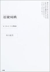 e0063609_2235402.jpg