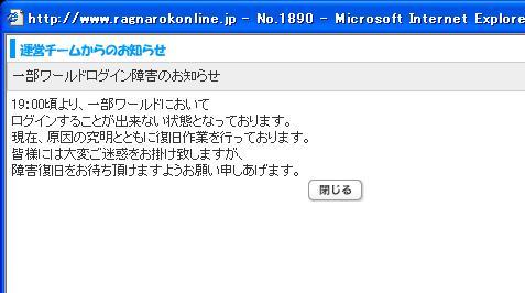 a0064920_2032140.jpg