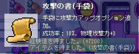 e0028825_231524.jpg