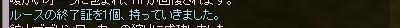 e0073341_12123570.jpg