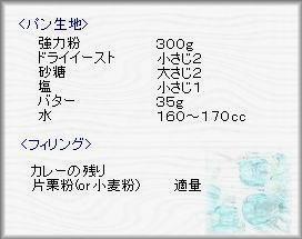 e0012343_9274818.jpg
