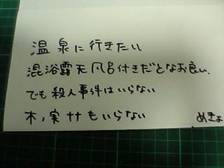 a0015846_19395415.jpg