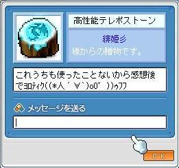 e0018732_6533378.jpg