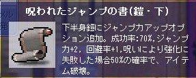 c0030580_11174880.jpg