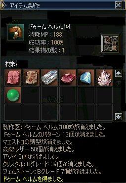 c0056384_1432680.jpg