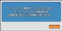 e0046900_2149185.jpg