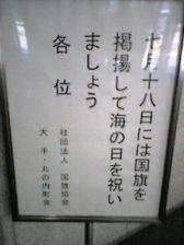 a0012640_1922894.jpg