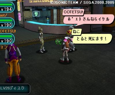 e0032679_2350298.jpg