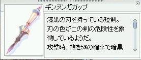 e0092504_13421285.jpg