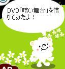 c0045127_2392159.jpg