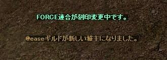 a0052536_2531047.jpg