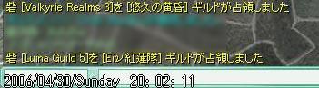 a0062042_10475517.jpg