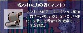 c0030580_11363048.jpg