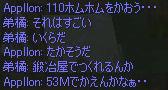 c0017886_126896.jpg