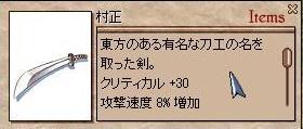 e0093686_20465943.jpg