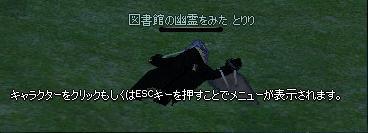 c0045208_1242435.jpg