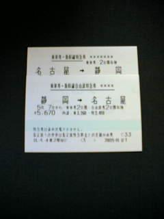 e0050016_2194226.jpg