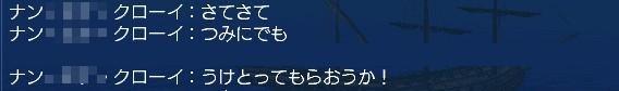 e0003291_9493899.jpg