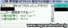 e0042532_1104538.jpg