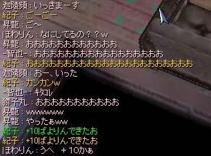 c0069371_14594379.jpg
