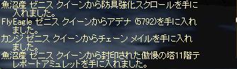 e0074191_212661.jpg