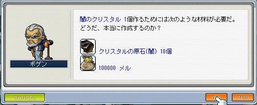 e0078866_102216.jpg