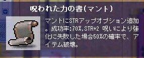 c0030580_82412.jpg