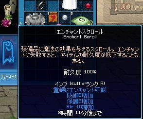 e0046892_1674583.jpg