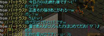 a0061353_514453.jpg