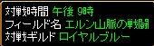 a0061353_5154452.jpg
