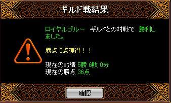 a0061353_5211374.jpg