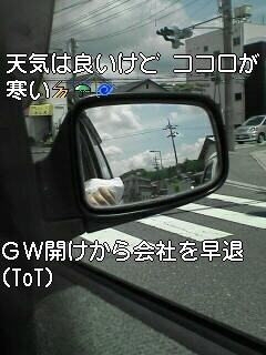c0046731_1940835.jpg