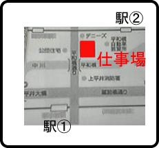 c0032665_2092178.jpg
