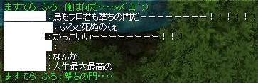 a0052090_15333511.jpg
