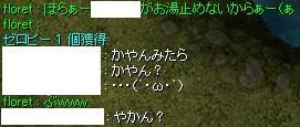 a0052090_1612696.jpg