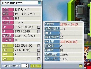 a0044638_1434179.jpg