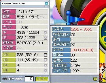 a0044638_1439068.jpg