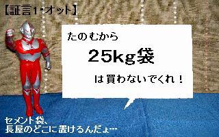 a0048531_18422023.jpg