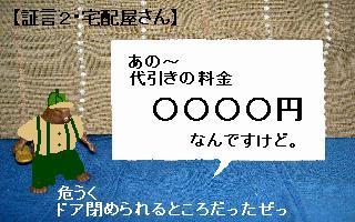a0048531_18422793.jpg