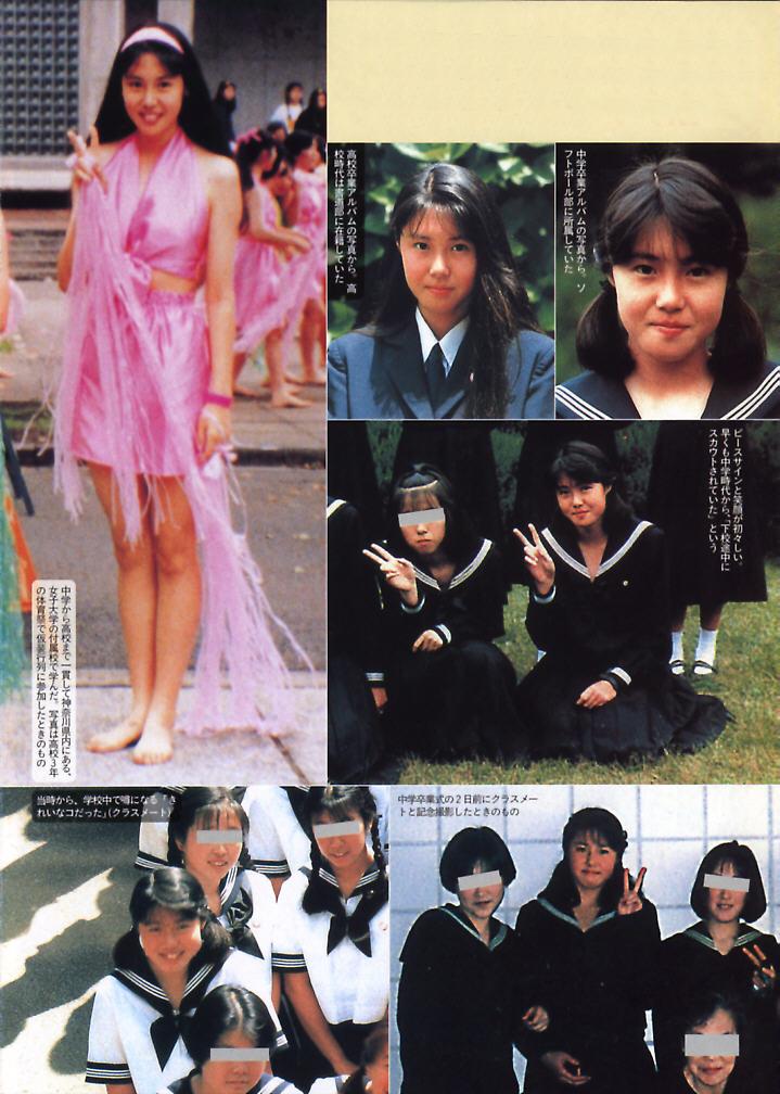 松嶋菜々子の画像 p1_20