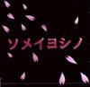 c0049495_13573260.jpg