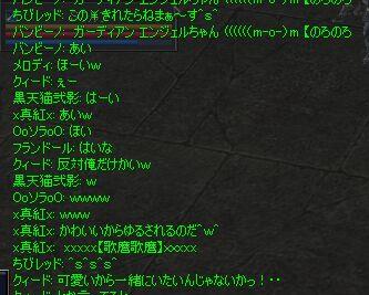 c0022896_046864.jpg